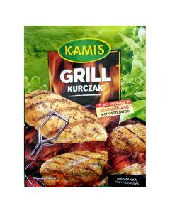 KAMIS Grilled Chicken Seasoning 18g